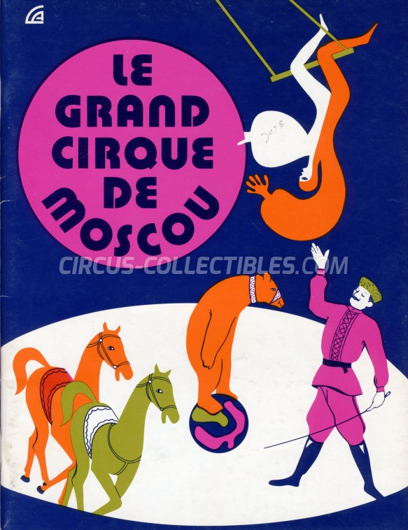 Moscow Circus Circus Program - Russia, 1973