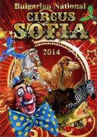 Bulgarian National Circus Sofia - Program - Bulgaria, 2014