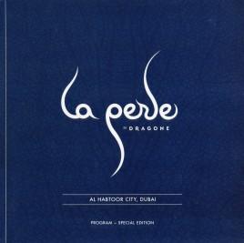 La Perle - Program - United Arab Emirates, 2017