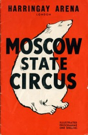 Moscow Circus - Program - Russia, 1956
