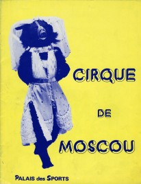 Cirque de Moscou - Program - Russia, 1974