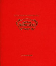 Circus Roncalli - Book - Germany, 2006