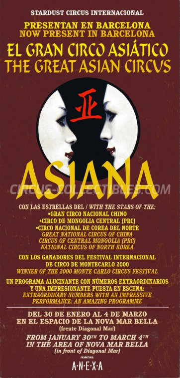 Asiana Circus Ticket/Flyer - Spain 2001