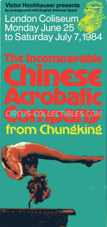Chinese Acrobatic Company Circus Ticket/Flyer - England 1984