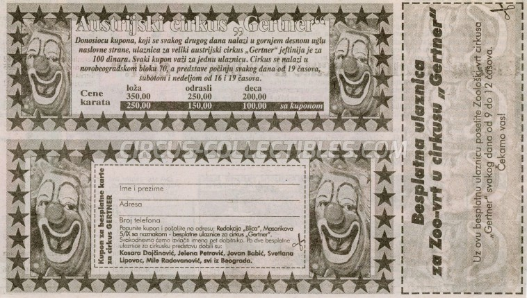 Gärtner Circus Ticket/Flyer - Serbia 2001