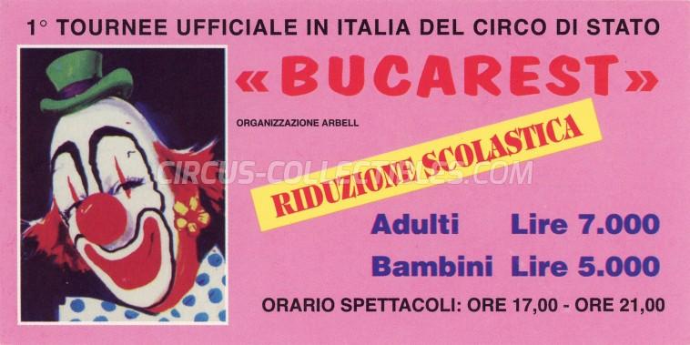 Circo di Stato di Bucarest Circus Ticket/Flyer -  0