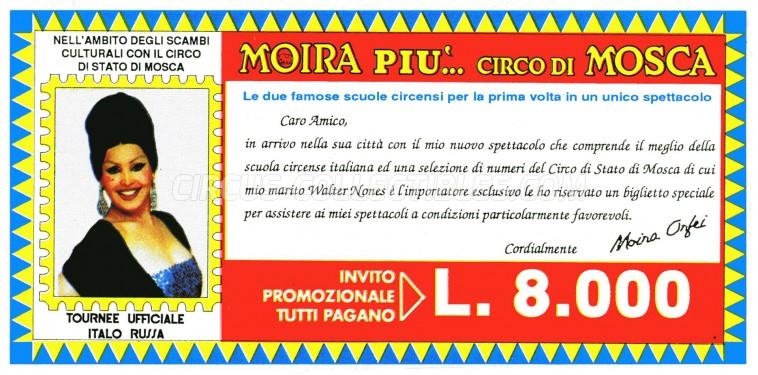 Moira Orfei Circus Ticket/Flyer -  1989