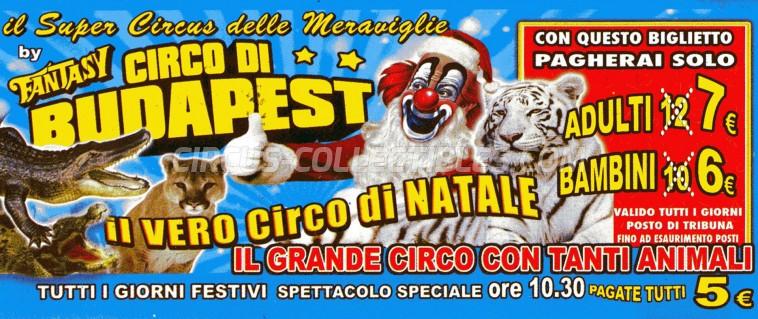 Fantasy Circus Ticket/Flyer -  0