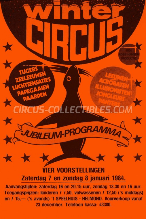 Ross-Hanson Circus Ticket/Flyer -  1984