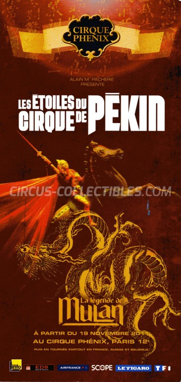 Cirque Phenix Circus Ticket/Flyer - France 2011