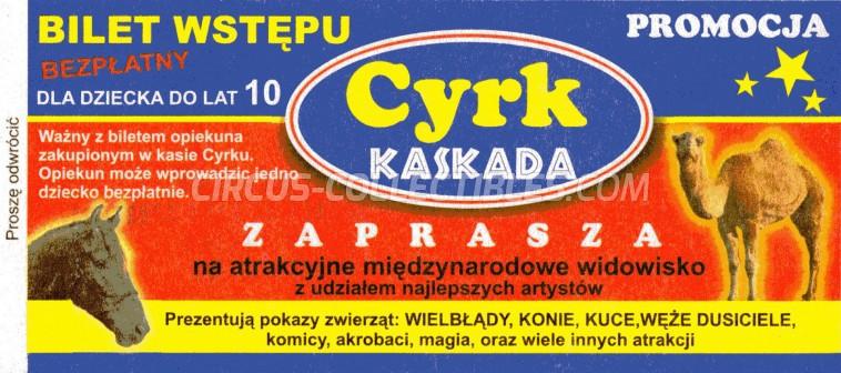 Kaskada Circus Ticket/Flyer -  0
