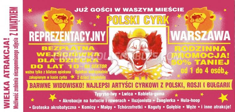 Warszawa Circus Ticket/Flyer -  0