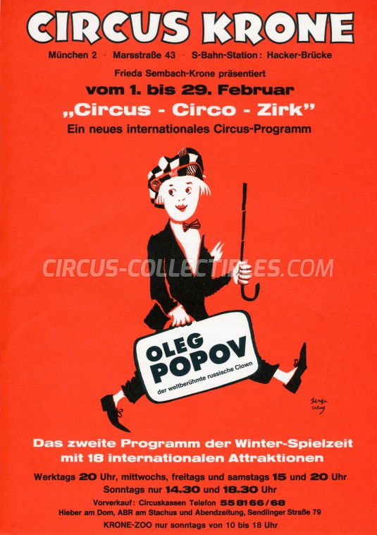 Krone Circus Ticket/Flyer - Germany 1980