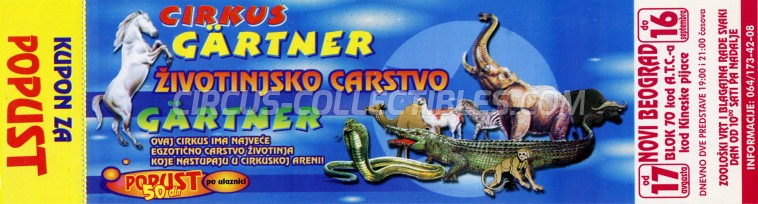 Gärtner Circus Ticket/Flyer - Serbia 2001