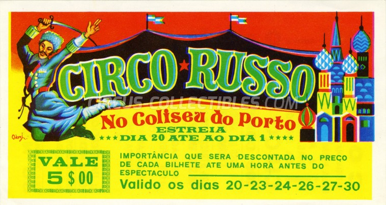 Russo Circus Ticket/Flyer - Portugal 0