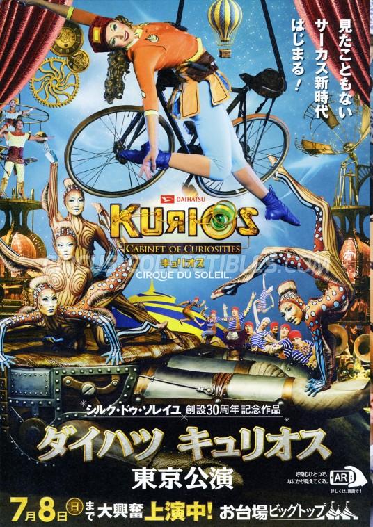 Cirque du Soleil Circus Ticket/Flyer - Japan 2018
