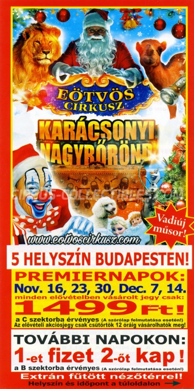Eötvös Cirkusz Circus Ticket/Flyer - Hungary 2017