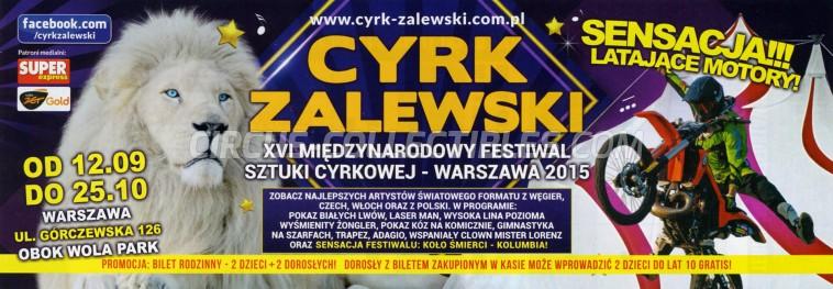 Zalewski Circus Ticket/Flyer - Poland 2015