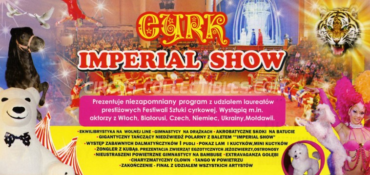 Imperial Show Circus Ticket/Flyer - Poland 2016