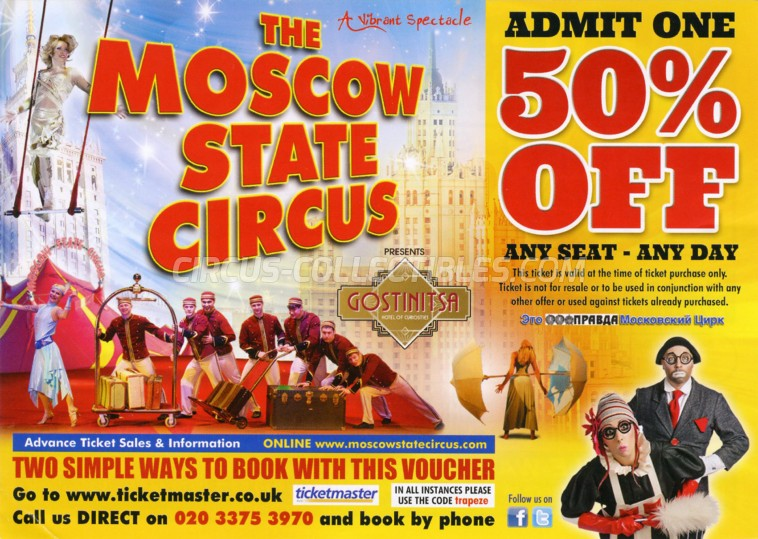 Moscow State Circus  Circus Ticket/Flyer - England 2018
