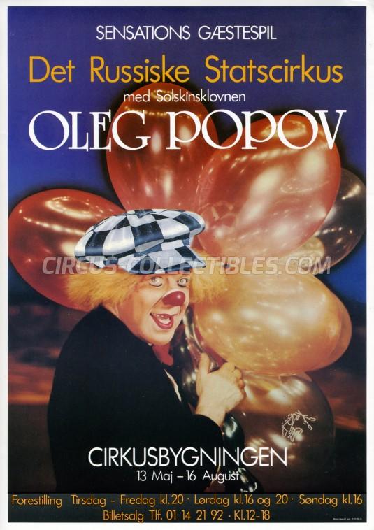 Moscow State Circus  Circus Ticket/Flyer - Denmark 1987