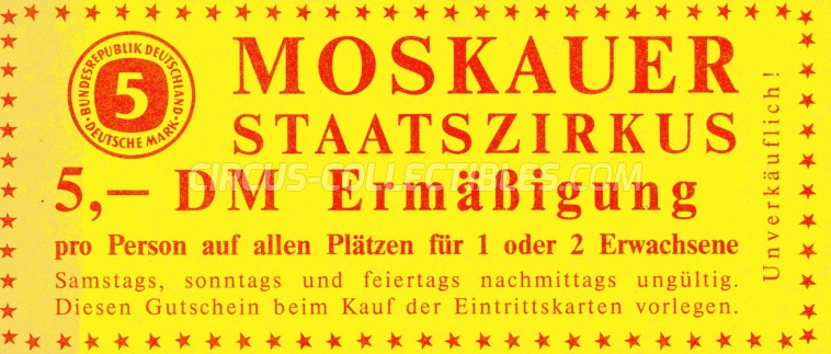 Moscow Circus Circus Ticket/Flyer - Germany 0