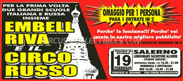 Embell Riva Circus Ticket/Flyer - Italy 0