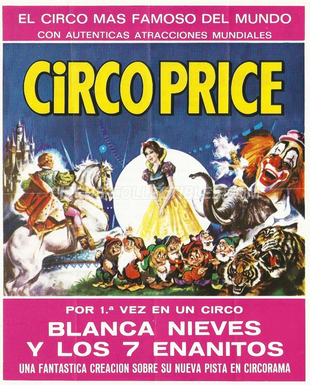 Price Circus Ticket/Flyer -  1979