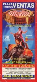 Circo Mundial Circus Ticket - 1993