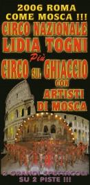 Circo Lidia Togni Circus Ticket - 2006