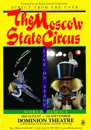 Moscow Circus Circus Ticket - 0