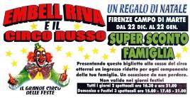 Embell Riva e il Circo Russo Circus Ticket - 0