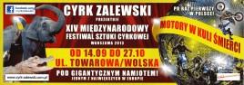 Cyrk Zalewski Circus Ticket - 2013