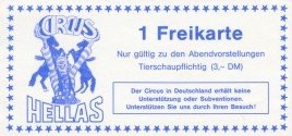 Circus Hellas Circus Ticket - 1988