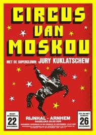 Circus van Moskou Circus Ticket - 1989