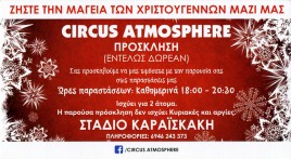 Circus Atmosphere Circus Ticket - 2018