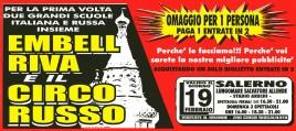 Circo Embell Riva e il Circo Russo Circus Ticket - 0